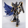 ALPHAMON: OURYUKEN PREMIUM COLOR ED. FIG 17 CM DIGITAL MONSTER X-EVOLUTION S.H. FIGUARTS
