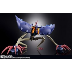 Digimon Adventure: Childrens War Game Digivolving Spirits 03 Diaboromon 20 cm