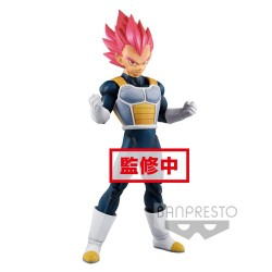 Dragon Ball Super Estatua PVC Cyokuku Buyuden Super Saiyan God Vegeta 22 cm