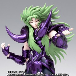 Mtyh Cloth EX Shion Aries Surplice 18 cm