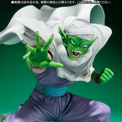 Dragon Ball Z Figuarts Zero Piccolo