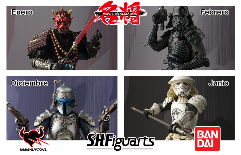 Star Wars - Bandai Movie Realization