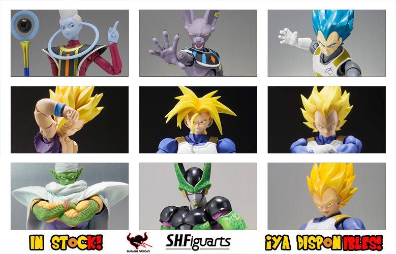Dragon Ball - Bandai SH Figuarts