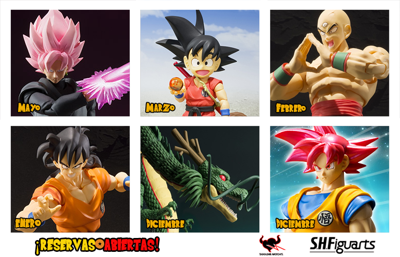 Bandai SH Figuarts Dragon Ball Z Preorders