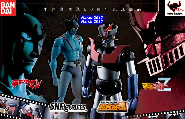 Bandai - Mazinger GX-70 D.C. - Devilman D.C.