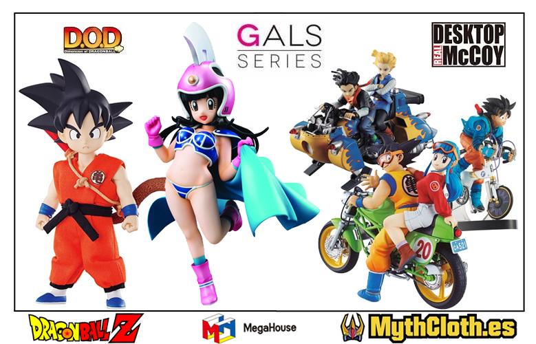 Megahouse - Dragon Ball