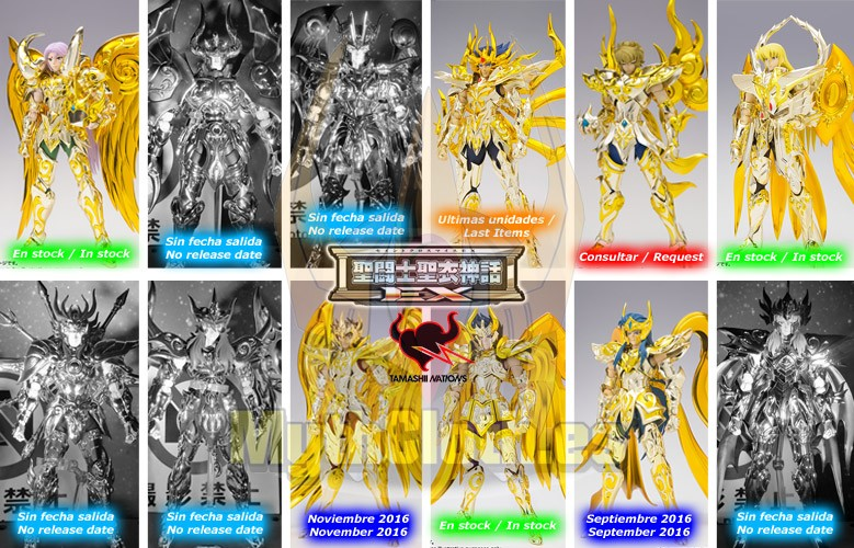 Myth Cloth EX - Soul of Gold